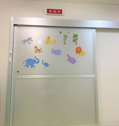 手術室の扉